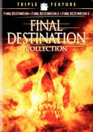 Final Destination 3 - DVD cover (xs thumbnail)