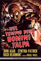 The Mole People - Italian DVD movie cover (xs thumbnail)