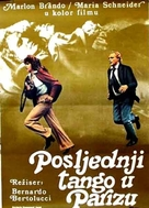 Ultimo tango a Parigi - Yugoslav Movie Poster (xs thumbnail)
