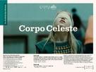 Corpo celeste - British Movie Poster (xs thumbnail)