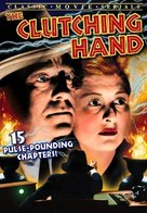 The Amazing Exploits of the Clutching Hand - DVD cover (xs thumbnail)