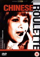 Chinesisches Roulette - British DVD cover (xs thumbnail)