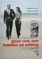 Guess Who's Coming to Dinner - Swedish Movie Poster (xs thumbnail)