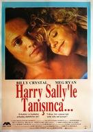 When Harry Met Sally... - Turkish Movie Poster (xs thumbnail)