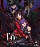"""""""Fate/Stay Night"""" - Movie Cover (xs thumbnail)"""