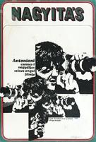 Blowup - Hungarian Movie Poster (xs thumbnail)