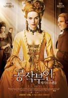 The Duchess - South Korean Movie Poster (xs thumbnail)