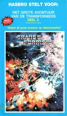"""""""Transformers"""" - Movie Cover (xs thumbnail)"""