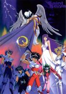 """Saint Seiya"" - Movie Poster (xs thumbnail)"