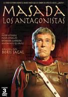 """Masada"" - Spanish DVD movie cover (xs thumbnail)"
