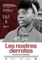 Nos défaites - Andorran Movie Poster (xs thumbnail)
