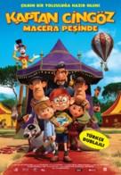 Albert - Turkish Movie Poster (xs thumbnail)