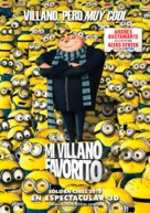 Despicable Me - Mexican Movie Poster (xs thumbnail)