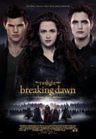 The Twilight Saga: Breaking Dawn - Part 2 - Canadian Movie Poster (xs thumbnail)