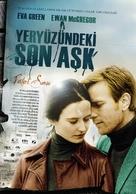 Perfect Sense - Turkish Theatrical poster (xs thumbnail)