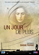 Yez rouz bishtar - French poster (xs thumbnail)