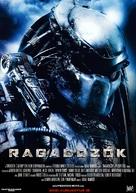 Predators - Hungarian Movie Poster (xs thumbnail)
