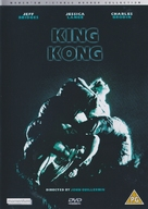 King Kong - British Movie Cover (xs thumbnail)