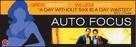 Auto Focus - Movie Poster (xs thumbnail)