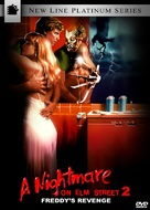 A Nightmare On Elm Street Part 2: Freddy's Revenge - DVD movie cover (xs thumbnail)