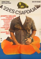 Catch-22 - Hungarian Movie Poster (xs thumbnail)