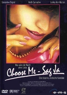 Choose Me - German Movie Cover (xs thumbnail)