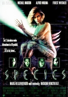 Species - German Movie Poster (xs thumbnail)