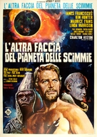 Beneath the Planet of the Apes - Italian Movie Poster (xs thumbnail)