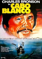 Caboblanco - German Movie Poster (xs thumbnail)