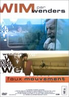 Falsche Bewegung - French DVD cover (xs thumbnail)