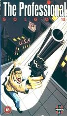 Golgo 13 - British VHS cover (xs thumbnail)