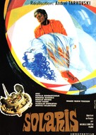 Solyaris - French Movie Poster (xs thumbnail)