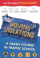 Moving Violations - DVD movie cover (xs thumbnail)