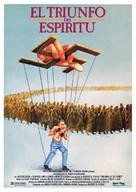 Triumph of the Spirit - Spanish Movie Poster (xs thumbnail)
