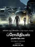Prometheus - Indian Movie Poster (xs thumbnail)