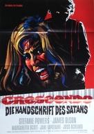 Crescendo - German Movie Poster (xs thumbnail)