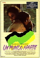 A World Apart - Spanish Movie Poster (xs thumbnail)