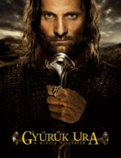 The Lord of the Rings: The Return of the King - Hungarian Movie Poster (xs thumbnail)