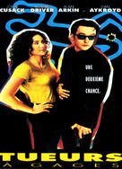 Grosse Pointe Blank - French Movie Cover (xs thumbnail)