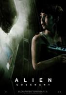 Alien: Covenant - Finnish Movie Poster (xs thumbnail)