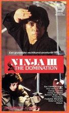 Ninja III: The Domination - Dutch Movie Cover (xs thumbnail)