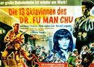 The Brides of Fu Manchu - Austrian Movie Poster (xs thumbnail)