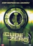 Cube Zero - South Korean DVD cover (xs thumbnail)