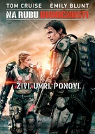 Live Die Repeat: Edge of Tomorrow - Croatian DVD cover (xs thumbnail)