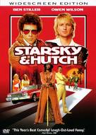 Starsky and Hutch - DVD movie cover (xs thumbnail)