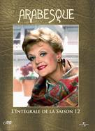 """""""Murder, She Wrote"""" - French DVD movie cover (xs thumbnail)"""