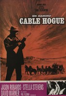 The Ballad of Cable Hogue - French DVD movie cover (xs thumbnail)
