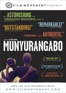 Munyurangabo - Movie Cover (xs thumbnail)