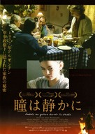 Andrés no quiere dormir la siesta - Japanese Movie Poster (xs thumbnail)