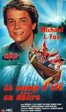 High School U.S.A. - French VHS movie cover (xs thumbnail)